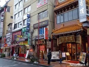 Journée à Yokohama (16)