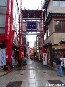 Journée à Yokohama (22)
