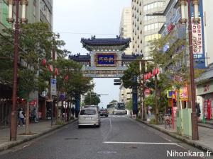 Journée à Yokohama (26)