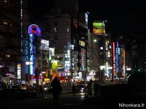 Balade à Ueno
