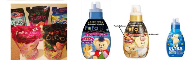 Weird Bear Launry Detergent Ripoff