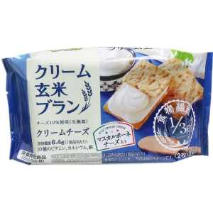 healthy breakfast alternatives to cereal Japan cream cheese Granola Sanwiches