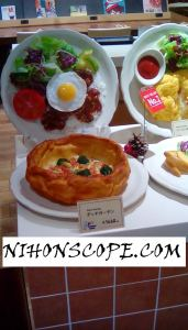 Pancake Restaurant Japan Dutch Baby Display Photo
