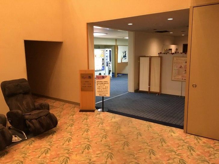 橿原ロイヤルホテル (2)