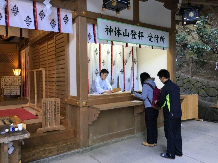 大神神社 (100)