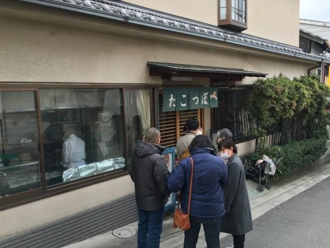 石切商店街(石切駅~新石切駅) (65) (1024x768)