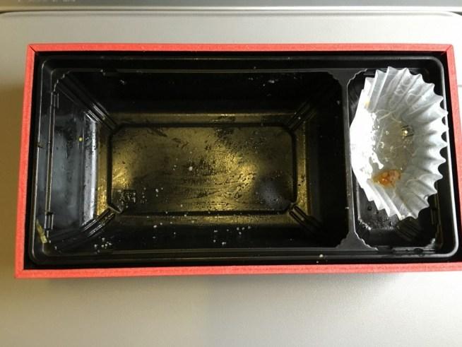 明太牛たん丼 (1)