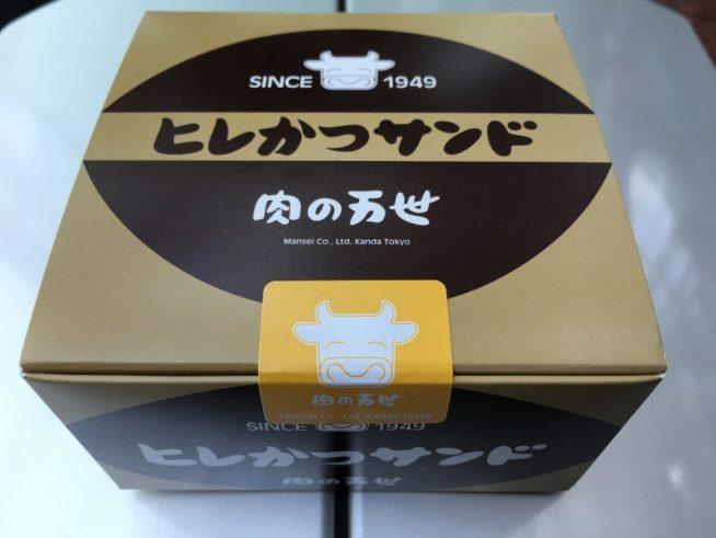ヒレかつサンド肉の万世 (4)