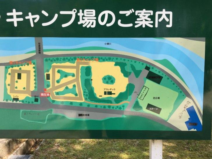 岩倉キャンプ場 (3)