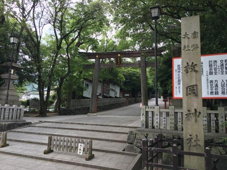 枚岡神社 (23)