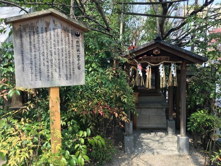 堀越神社 (19)