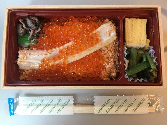 こぼれイクラととろサーモンハラス焼き弁当 (6)