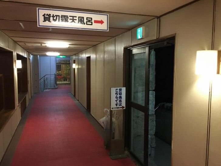 ホテル浦島  (38)