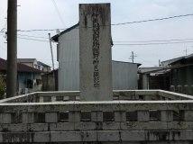 阿須賀神社 神邑顕彰碑 (33) (1024x768)