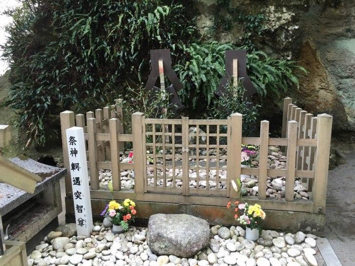 花窟神社 (25)