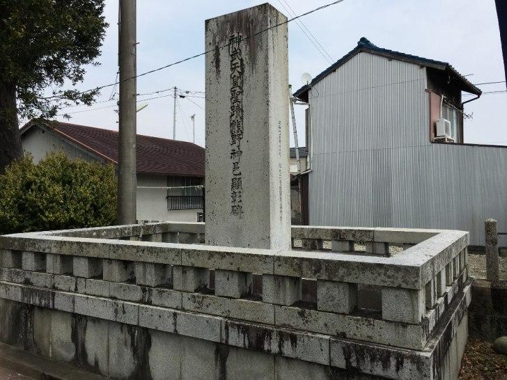 阿須賀神社 神邑顕彰碑 (5) (1024x768)