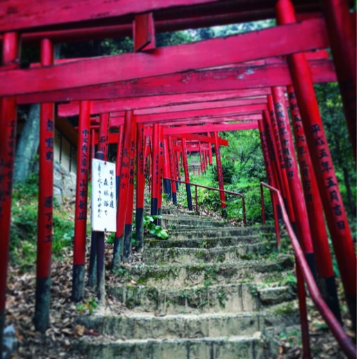金光稲荷神社