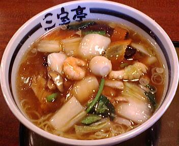 「三宝亭 ラーメン」の画像検索結果