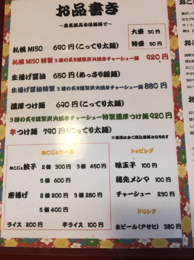 20161028_040207946_ios