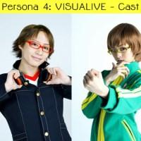 ¿Qué te parece el cast de Persona 4: VISUALIVE?
