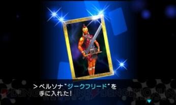 personaq_new_info05
