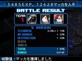 break_record_dlc04