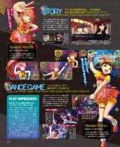 famitsu_scanP4D02