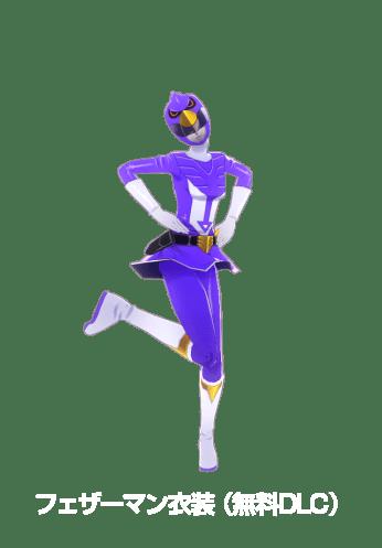 Neo Featherman Suit06