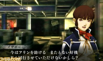 smt_iv_final_preview00