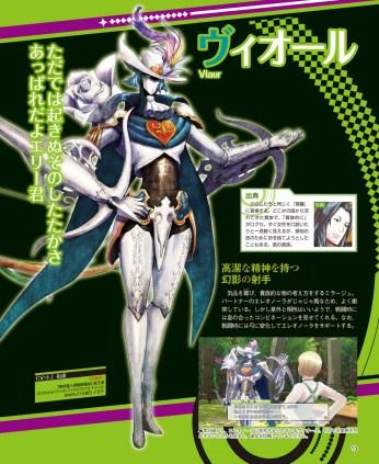 dengeki_nintendo_scan11