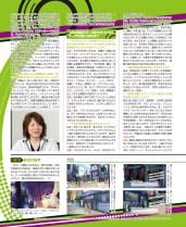 dengeki_nintendo_scan26