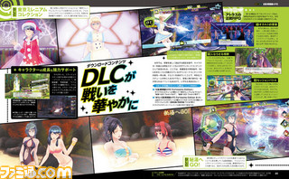 dlc_swimsuit01