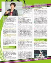 dengeki_nintendo_genei02