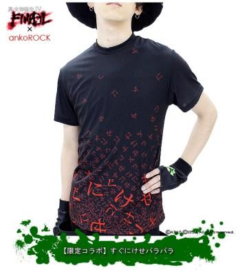ankoRock-T-Shirt-2