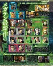 FamitsuSpecial_SMTV_Final03