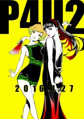 p4u2_tease01