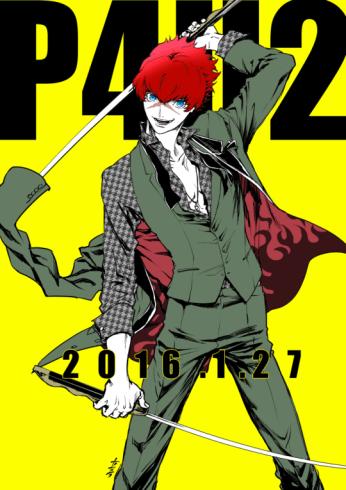 p4u2_tease04
