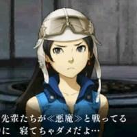 4Gamer presenta 11 minutos de gameplay de Shin Megami Tensei IV: Final