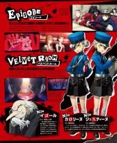 Dengeki PlayStation Vol614-03