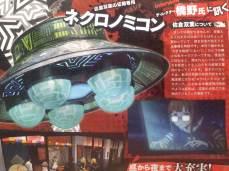 Persona-5-Famitsu-Scan-6