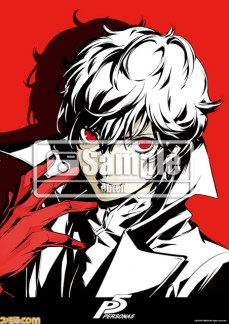 Famitsu-Poster-4