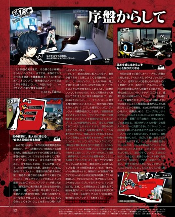 famitsu_take_the_treasure06