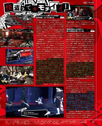 Famitsu1446_03