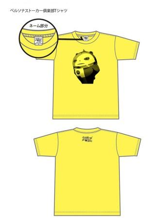 Teddie-Shadow-Shirt