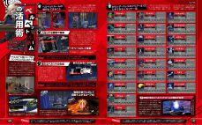 p5-famitsu-launch-01011