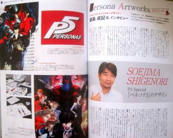 persona-magazine-p5-7