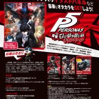 Scans de Dengeki PlayStation Vol. 623