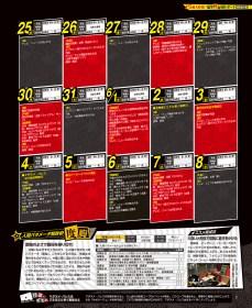dengeki_playstation623_07