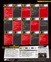 dengeki_playstation623_09