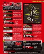 dengeki_playstation623_22